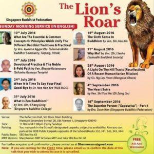 Lion's Roar Dhamma Talk (Jul-Sep16) (3)