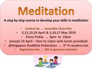 EDC meditation